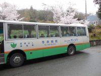 DSCN6262
