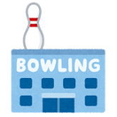 building_bowling